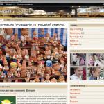 Chernivtsi.WS Project