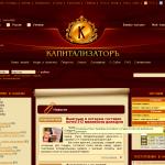 Kapitalizator.com Project (2007-2010)