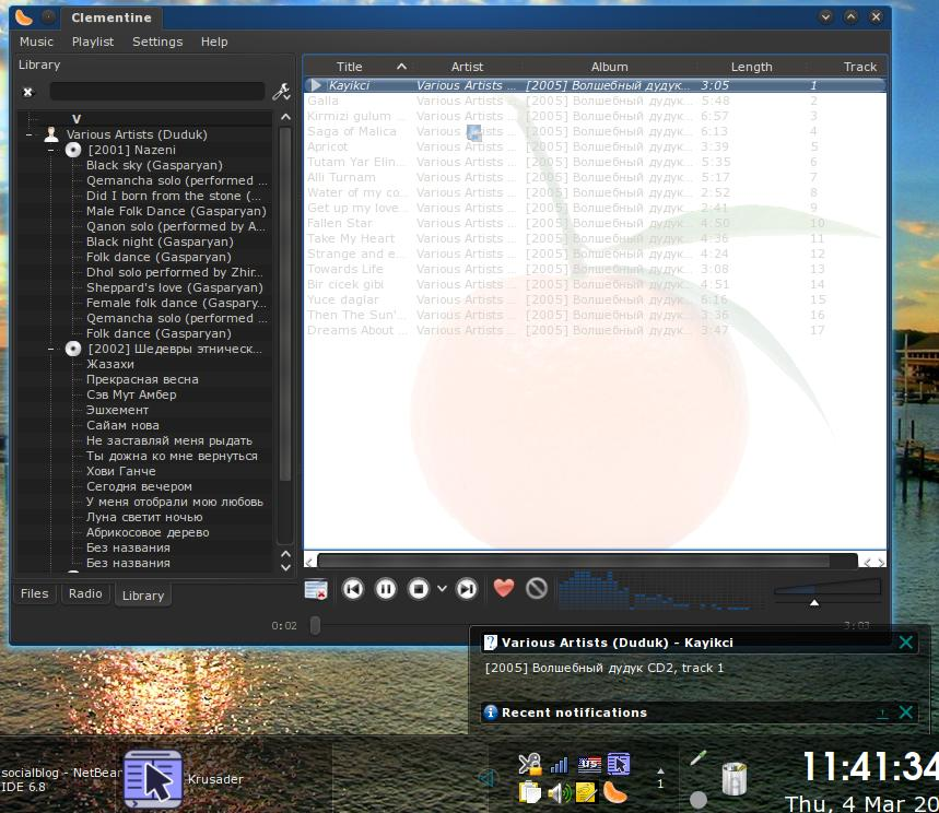 Clementine-Player is Amarok 1.4 Qt4 clone for Fedora 12