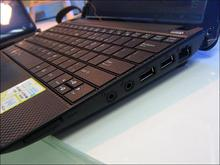 Asus Eee PC 1001HA: Fedora 12 to 13 Upgrade with Preupgrade