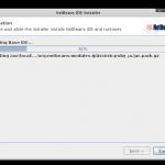 update, netbeans 7.0, Linux, Fedora